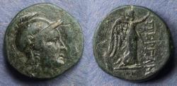 Ancient Coins - Mysia, Pergamon 200-133 BC, AE18