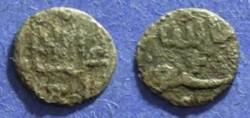 World Coins - Kingdom of Sicily, William II 1166-89, Kharuba