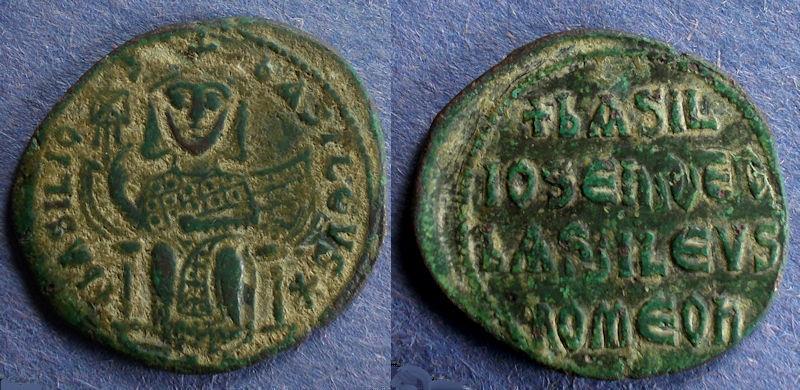 Ancient Coins - Byzantine Empire, Basil I 867-886, Follis