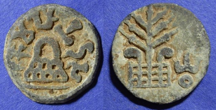 Ancient Coins - Chulus of Banavasi - Lead 27mm - 160-345AD