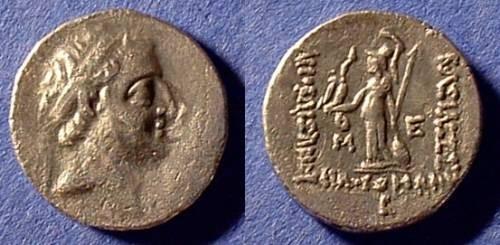 Ancient Coins - Cappadocian Kingdom - Ariobarzanes I 95-63BC