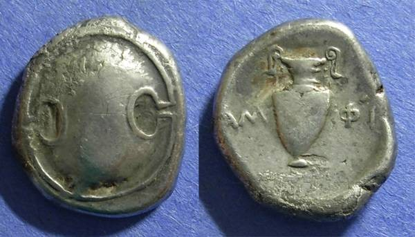 Ancient Coins - Boeotia, Thebes 395-338 BC, Stater