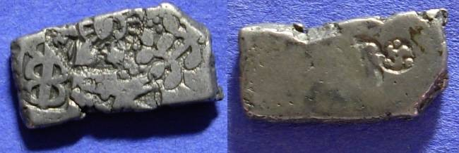 Ancient Coins - India - Mauryan Empire - Karshapana of Ashoka 272-232 BC
