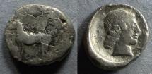 Ancient Coins - Syracuse, Segesta 475-455 BC, Didrachm