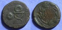 Ancient Coins - Bosporus Kingdom, Sauromates I 90-124 AD, AE