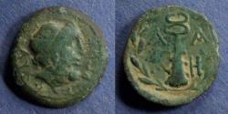 Ancient Coins - Lakonia, Lakedaimon (Sparta) 48-35 BC, AE23