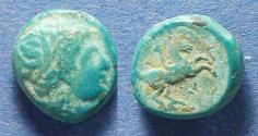 Ancient Coins - Macedonian Kingdom, Philip II 359-323 BC, AE15