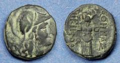 Ancient Coins - Mysia, Pergamon Circa 120 BC, AE18