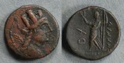 Ancient Coins - Phoenicia, Marathos 190/189 BC, AE20
