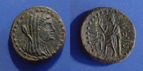 Ancient Coins - Marathos Phoenicia, AE21 - 154 BC --- Choice