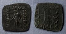 Ancient Coins - Bactrian Kingdom, Apollodotus 175-164 BC, AE 25x25