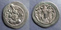 Ancient Coins - Sassanian Kingdom, Kavad 488-497 & 499-531, Drachm