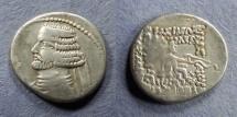 Ancient Coins - Parthian Kingdom, Orodes I 80-77 BC, Drachm