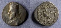 Ancient Coins - Parthian Kingdom, Orodes I 90-77 BC, Drachm