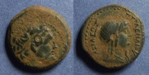 Ancient Coins - Egypt, Ptolemy III 246-222 BC, AE21