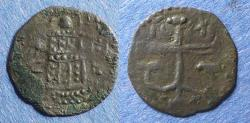 World Coins - Bulgaria - Second Empire, Ivan Aleksander 1331-1371, Trachy