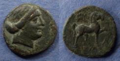 Ancient Coins - Aeolis, Kyme 250-200 BC, AE21