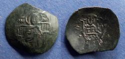World Coins - Bulgaria, Anonymous issue Circa 1230, Trachy