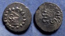 Ancient Coins - Mysia, Pergamon Circa 120 BC, Silver Cistophoric Tetradrachm