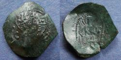 Ancient Coins - Latin Kingdom at Constantinople,  1204-1261, Trachy