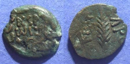 Ancient Coins - Judaea, Porcius Festus 59-62 AD, Prutah