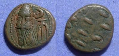 Ancient Coins - Elymais, Orodes II Circa 150 AD, Drachm