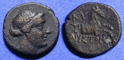 Ancient Coins - Kyme Aiolis - AE15 - 3rd Century BC