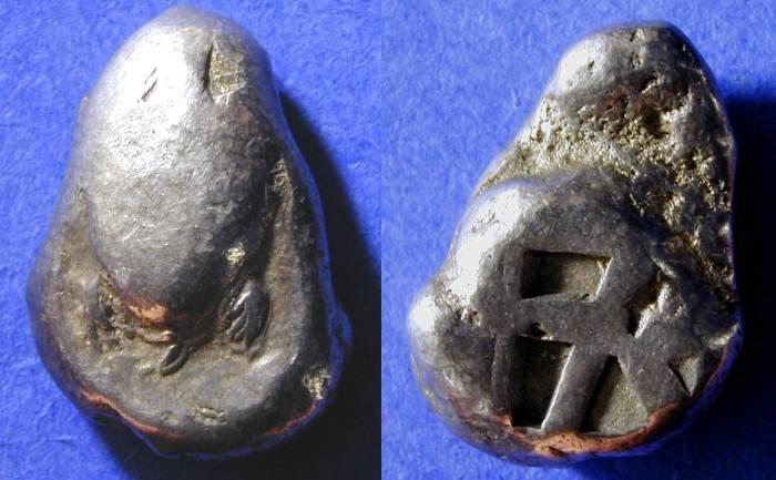 Ancient Coins - Aegina - Stater  Circa 480BC