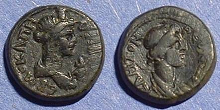 Ancient Coins - Hermocapelia Lydia - Time of Hadrian AE15