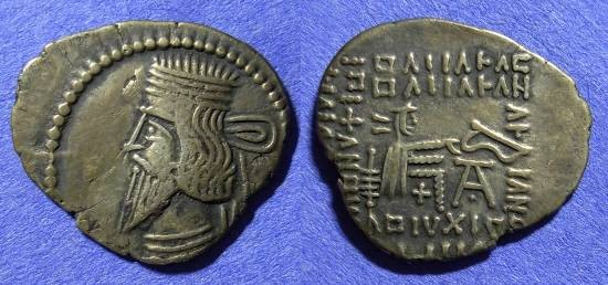 Ancient Coins - Parthia - Vologases III 105-147AD Drachm