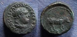Ancient Coins - Roman Empire, Trajan 98-117, Quadrans