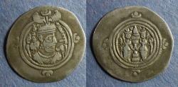 Ancient Coins - Sassanian Kingdom, Khusro II 591-628, Drachm