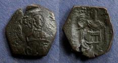 Ancient Coins - Latin kingdom of Constantinople,  1204-61, Trachy