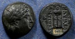 Ancient Coins - Seleucid Kingdom, Antiochos II 261-246 BC, AE15