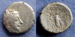 Ancient Coins - Cappadocian Kingdom, Ariobarzanes III 52-42 BC, Drachm