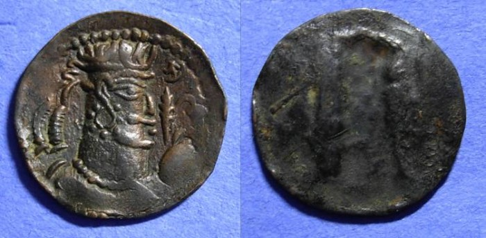 Ancient Coins - Alchon Huns - Narendra -570-600AD - AE Drachm