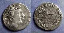 Ancient Coins - Kingdom of Pontos, Mithradates VI 120-63 BC, Tetradrachm