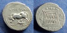 Ancient Coins - Illyria, Apollonia 229-100 BC, Drachm