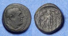 Ancient Coins - Lydia, Sardes Circa 100 BC, Bronze AE15