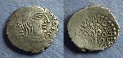 Ancient Coins - Gupta Empire, Kumaragupta 413-455, Drachm