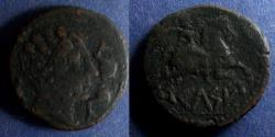 Ancient Coins - Spain, Kelse Circa 150 BC, AE28