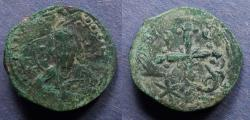 Ancient Coins - Byzantine Empire, Anonymous Class H 1071-8, Follis