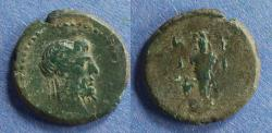 Ancient Coins - Lesbos, Mytilene Circa 150 BC, AE20