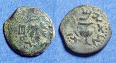 Ancient Coins - Jewish war,  66-70, Bronze Prutah