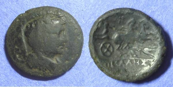 Ancient Coins - Pella Macedonia - 158-149BC AE22
