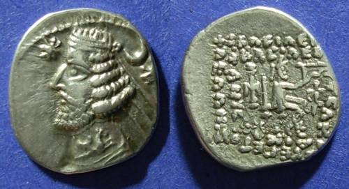 Ancient Coins - Parthian Kingdom, Orodes II 57-38 BC, Drachm