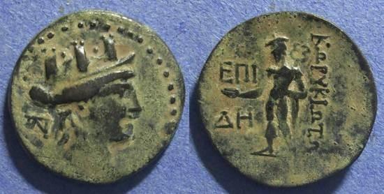 Ancient Coins - Cilicia, Korykos Circa 75 BC, AE24