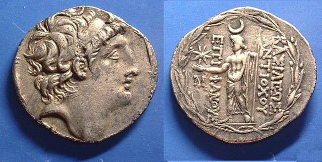 Ancient Coins - Seleucid Kingdom - Antiochos VIII 121-96 BC  Tetradrachm