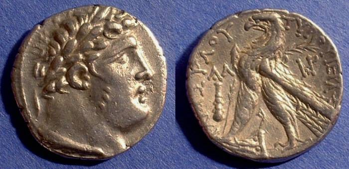 "Ancient Coins - Tyre Phoenicia- Shekel (""30 pieces of silver"") Struck 96/5 BC"