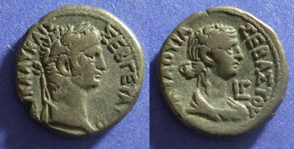 Ancient Coins - Roman Egypt Nero & Octavia 57 AD Tetradrachm
